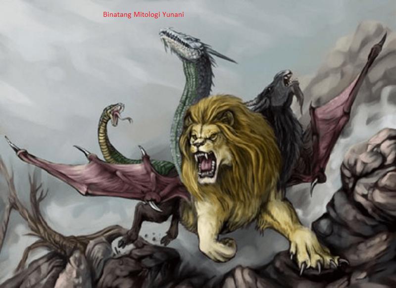 Binatang Mitologi Yunani